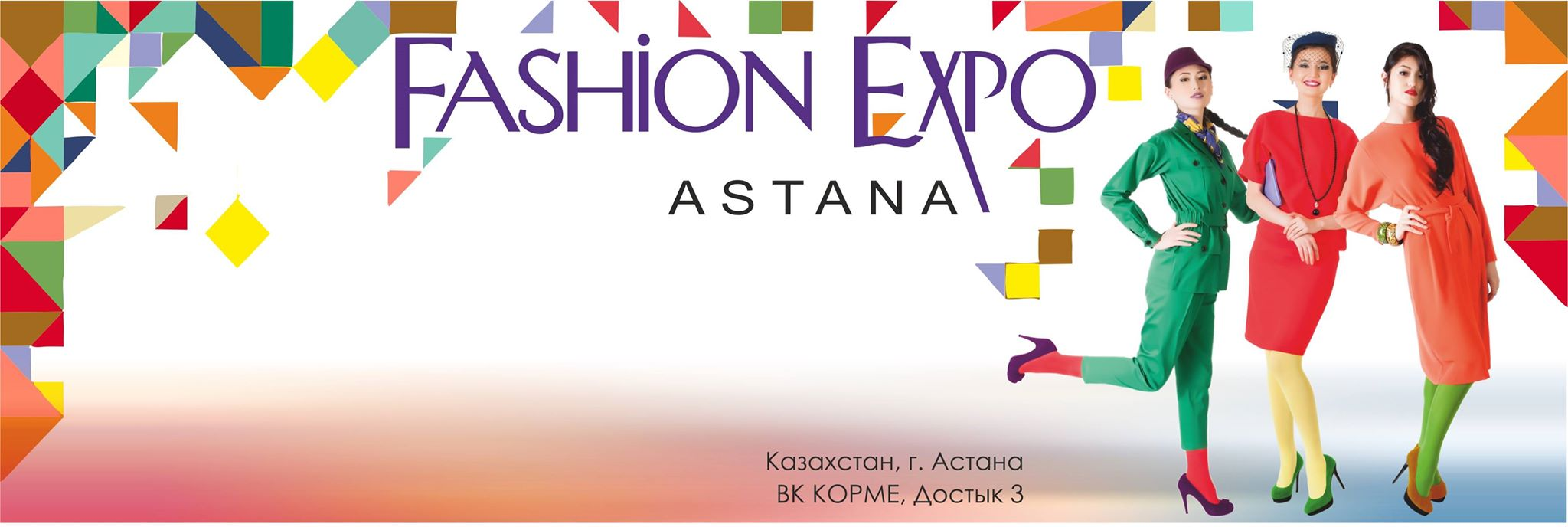 Fashion career expo 2018 Why Exhibit? Fashion Career Expo